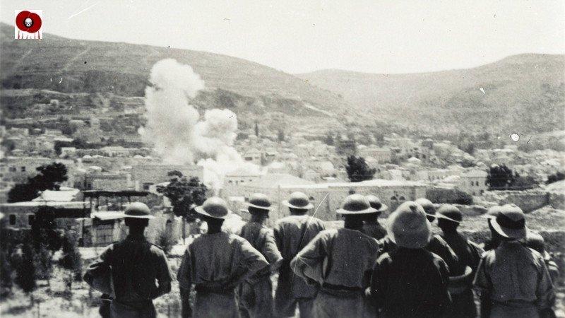 British Army dynamite Nablus Palestine